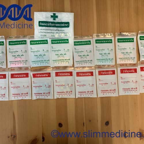 Yanhee pills 16 tablets