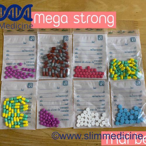 Strong weight loss pills