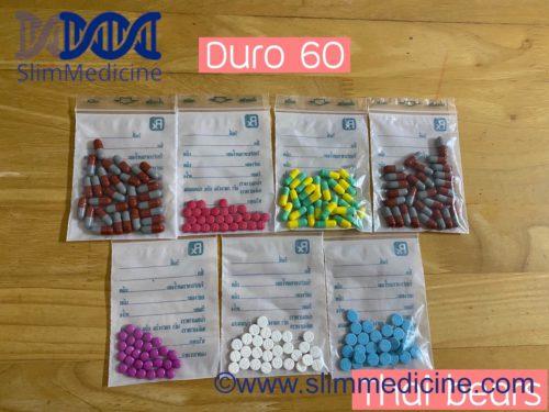 Slimming pills duro 60