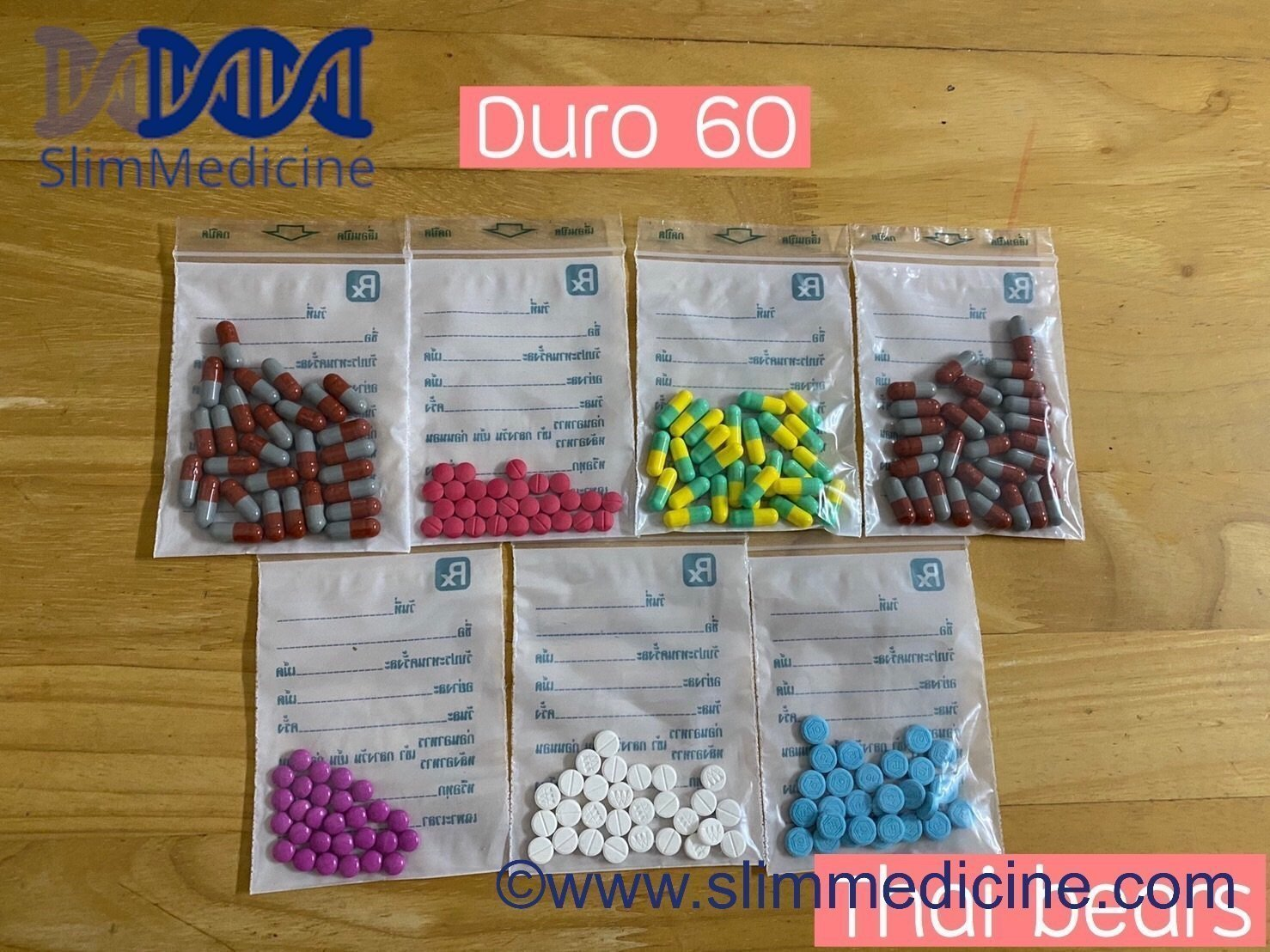 Slimming pills duro 60
