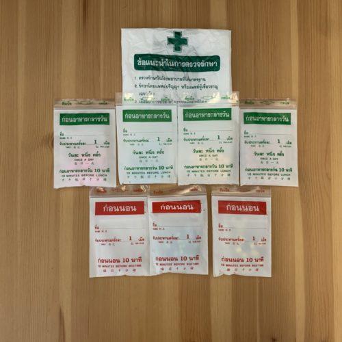 Yanhee diet pills
