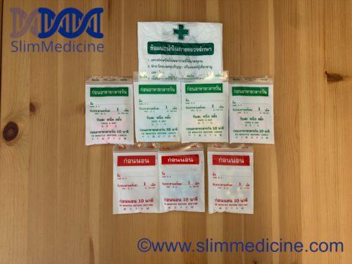Yanhee Pills