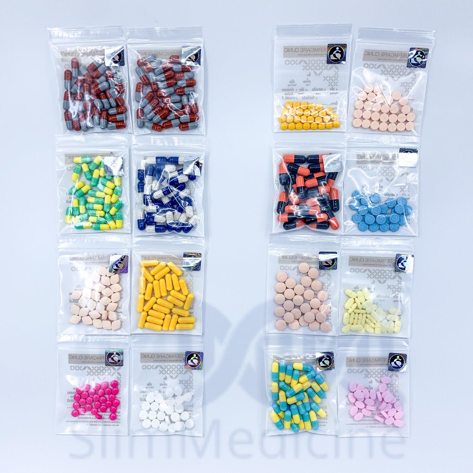 Dermcare clinic diet pills